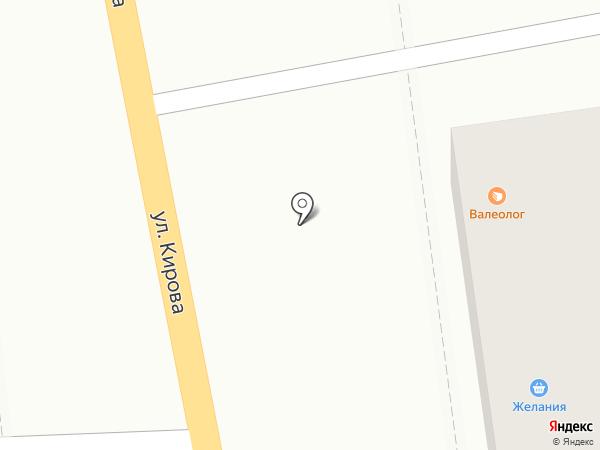 Валеолог на карте Уссурийска