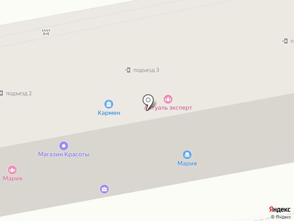 Центр найма на карте Уссурийска