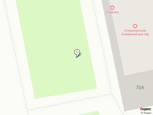 Семейный доктор на карте Уссурийска