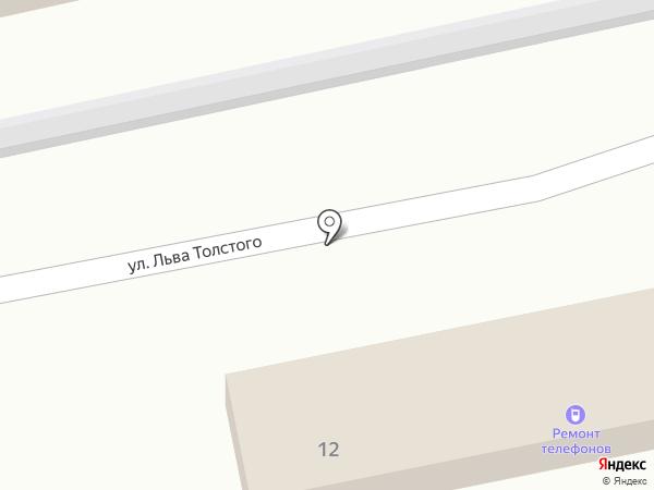 Мастерская по ремонту сотовых телефонов на карте Уссурийска