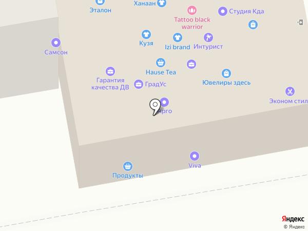 Эти дети на карте Уссурийска