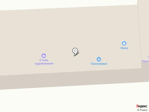 Департамент лесного хозяйства по ДФО на карте Уссурийска