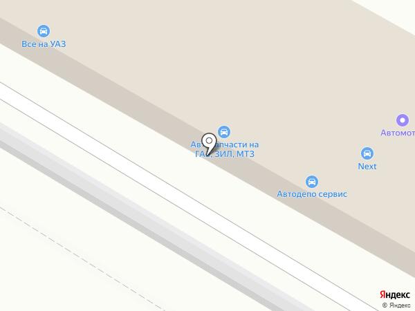 Автомагазин на карте Уссурийска