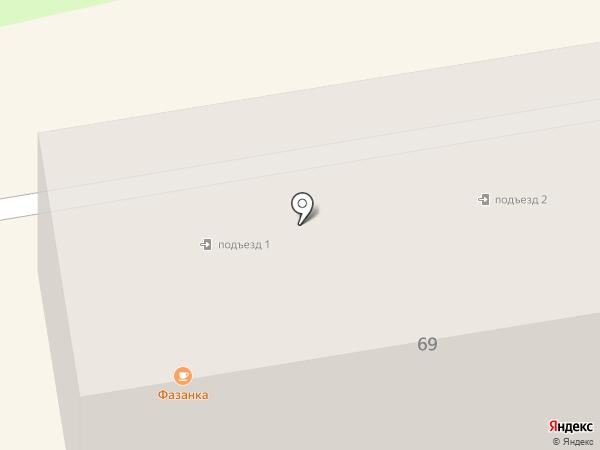 AVON на карте Уссурийска