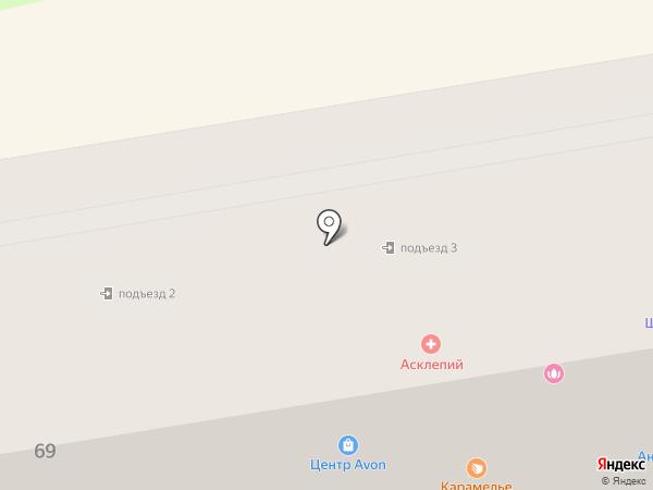 Дальневосточный центр лечебной косметологии на карте Уссурийска