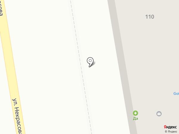 ДВ Роза на карте Уссурийска