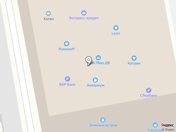 Аквариум на карте Уссурийска