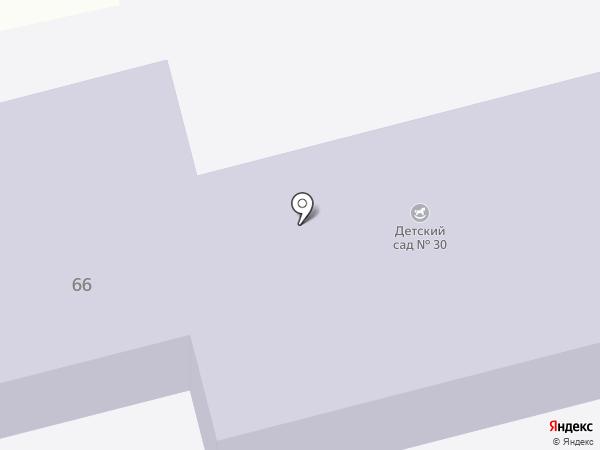 Детский сад №30 на карте Уссурийска