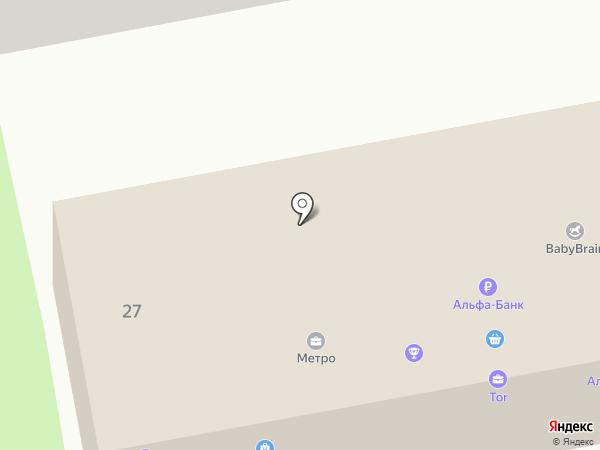 Улица Сезам на карте Уссурийска