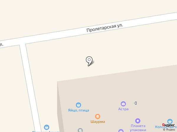 Скорбь на карте Уссурийска