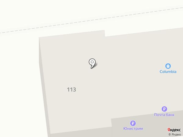 Columbia на карте Уссурийска