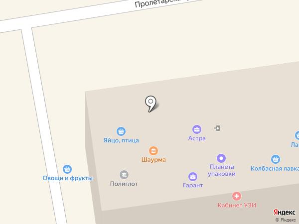 Полиглот на карте Уссурийска