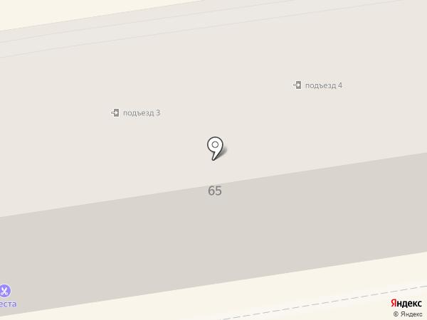 Мастер Билл на карте Уссурийска