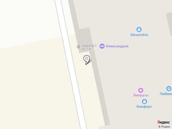 Адвокатский кабинет Рогалева И.В. на карте Уссурийска
