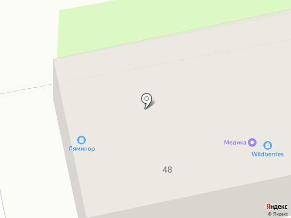 Ля-Минор на карте Уссурийска