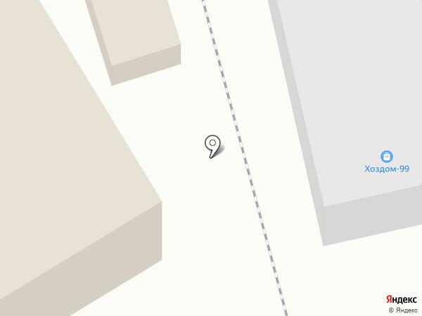 ХОЗДОМ-99 на карте Уссурийска