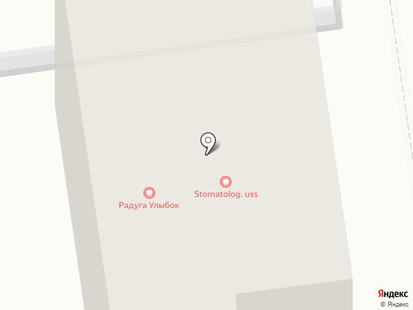 МЯСНОЙ РАЙ на карте Уссурийска