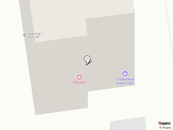 Аавто д`Ко на карте Уссурийска