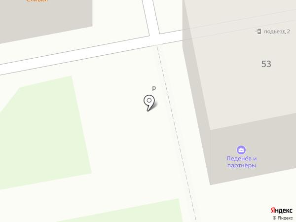 Леденев и Партнеры на карте Уссурийска