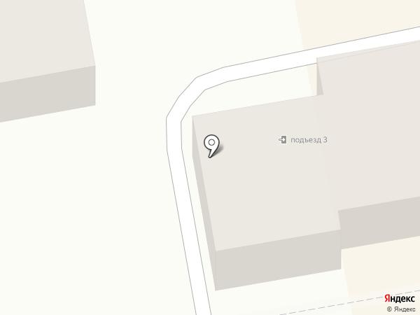 Гигиена на карте Уссурийска