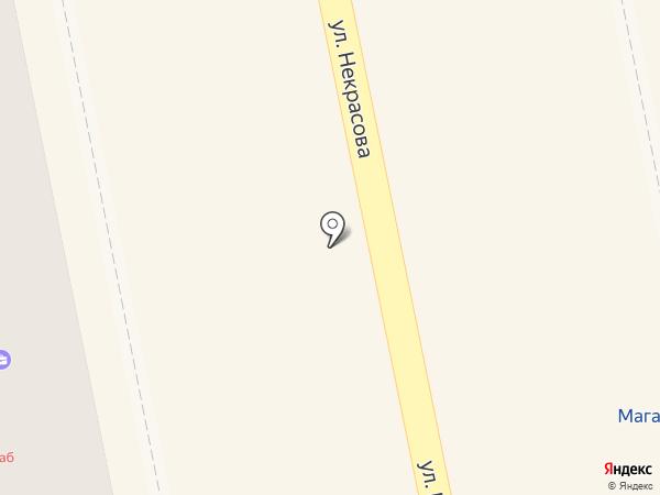 МОБИ СЕРВИС на карте Уссурийска