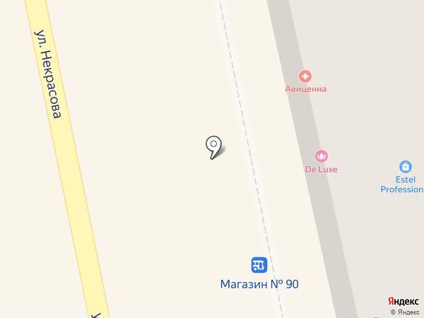 Вита-Прим на карте Уссурийска
