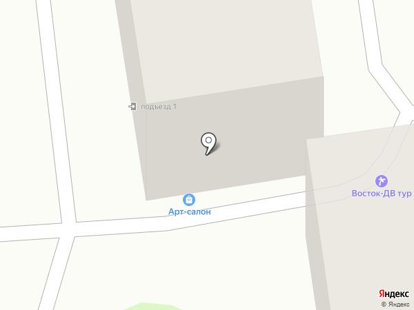 Домашний на карте Уссурийска