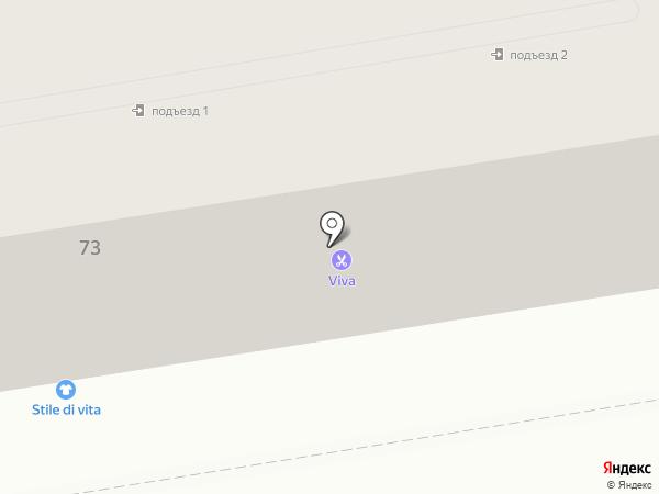 Stile de vita man на карте Уссурийска