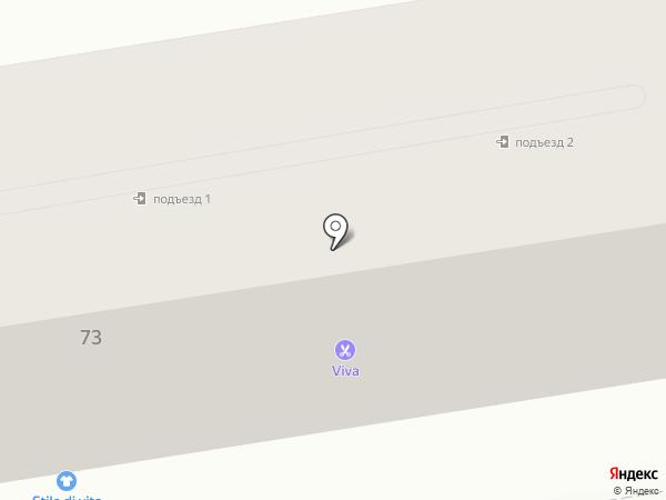 Viva на карте Уссурийска