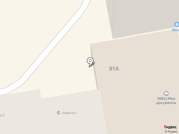 Многофункциональный центр предоставления муниципальных и государственных услуг на карте Уссурийска