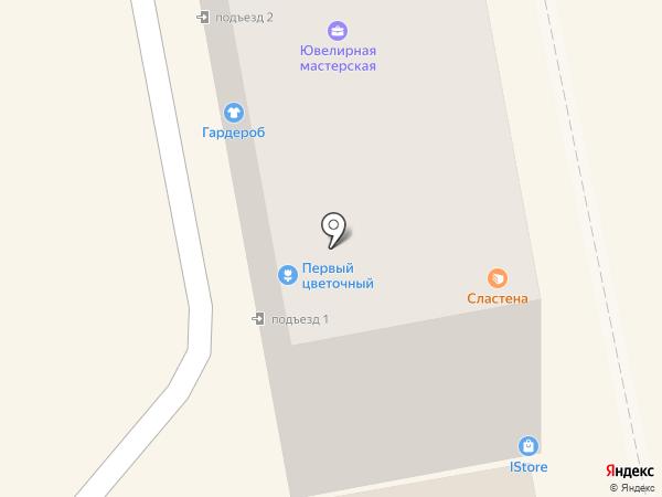 Ost optik на карте Уссурийска