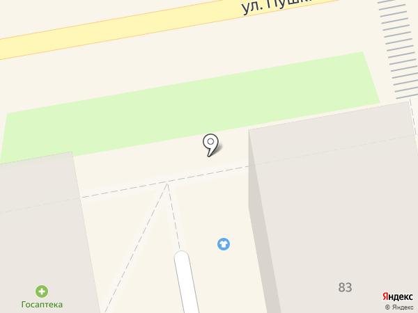 Pro 100 apple на карте Уссурийска