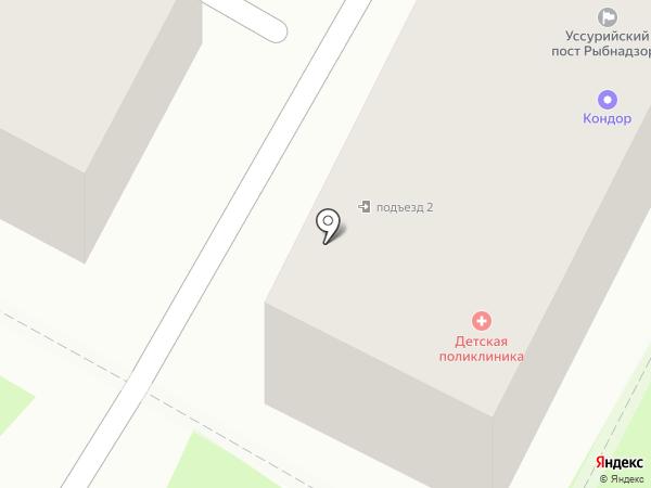 Профессионал на карте Уссурийска