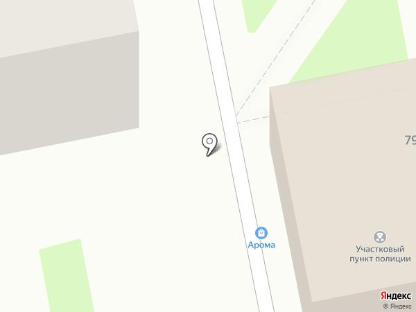 Участковый пункт полиции №5 на карте Уссурийска