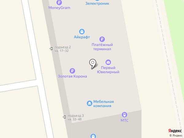 Банкомат, МТС-банк, ПАО на карте Уссурийска