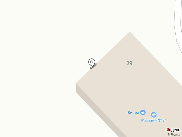 Компания бурения скважин на карте Уссурийска
