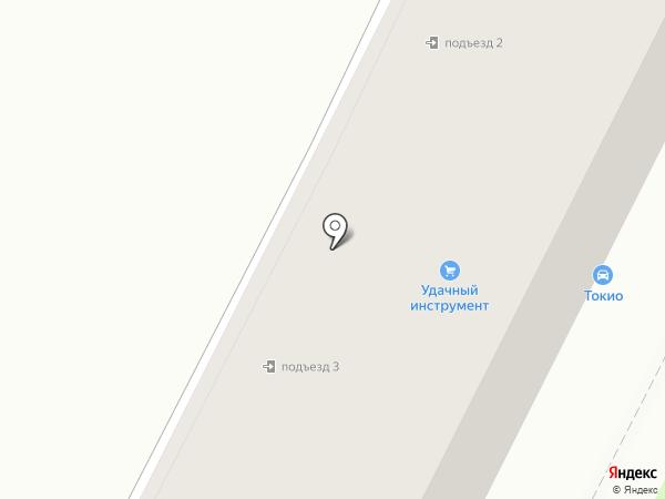 АВТОТЕПЛО на карте Уссурийска