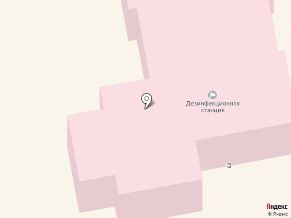 Уссурийская дезинфекционная станция на карте Уссурийска