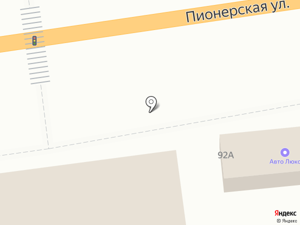 Автолюкс ВЛ на карте Уссурийска