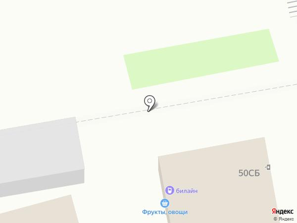 QIWI на карте Уссурийска