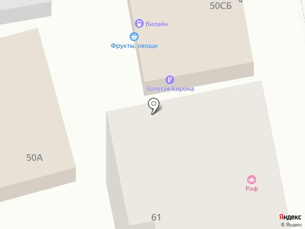 РиФ на карте Уссурийска