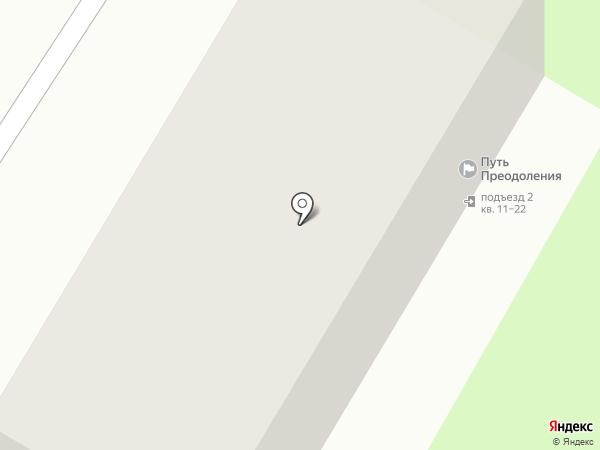 Путь Преодоления на карте Владивостока