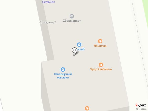 IT МАСТЕР на карте Уссурийска