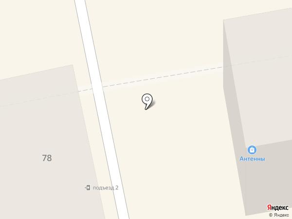 Торгово-сервисная компания на карте Уссурийска