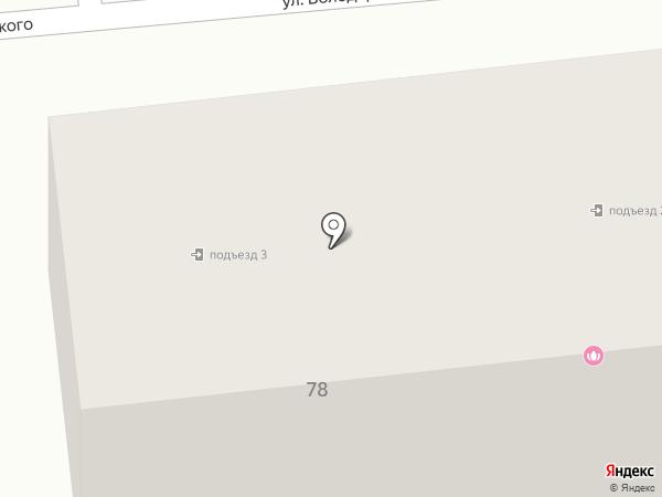Игуана на карте Уссурийска