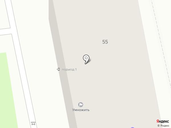 Платежный терминал, ПАО МегаФон на карте Уссурийска