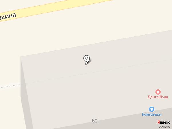 Дента-Лэнд на карте Уссурийска