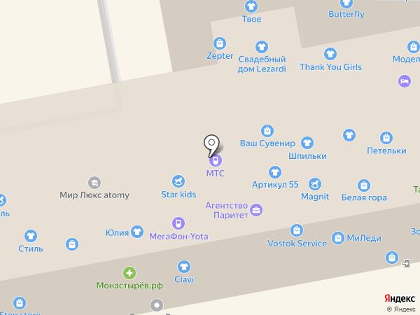 Lamour на карте Уссурийска