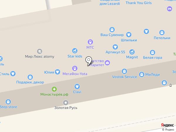 Тринедат на карте Уссурийска