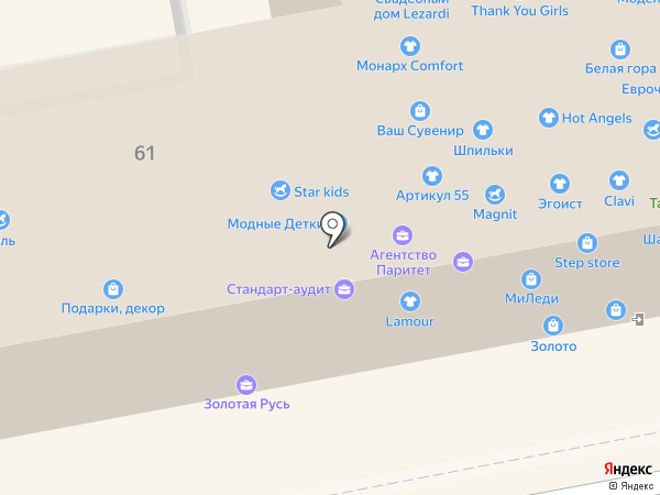 Господин Чемодан на карте Уссурийска